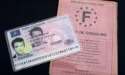 sauver_mon_permis_nouveau_permis_conduire_obligatoire.jpeg